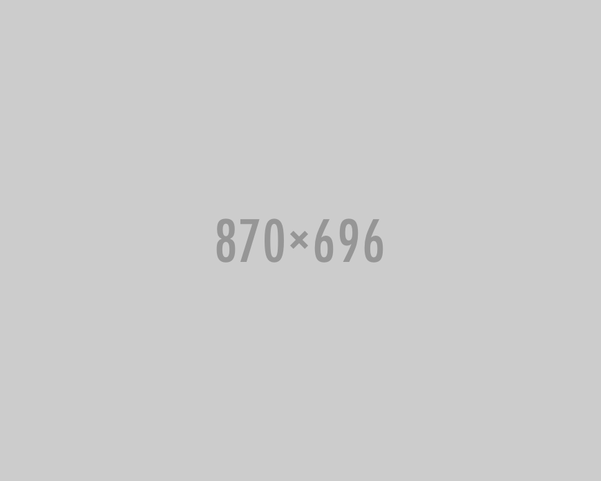 870x696